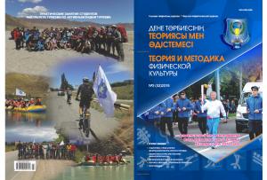 обложка-журнал 3